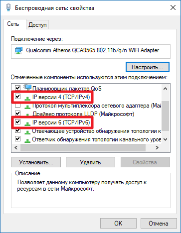 network_problems9