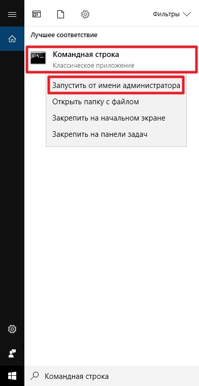 command_line3