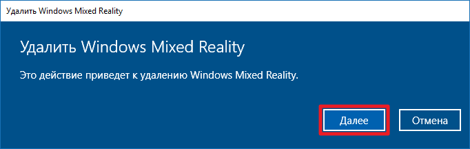 windows_mixed_reality10
