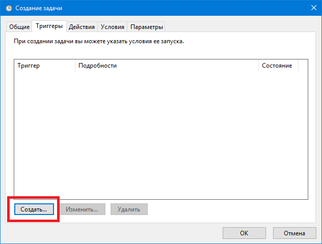 System Restore Point (11)