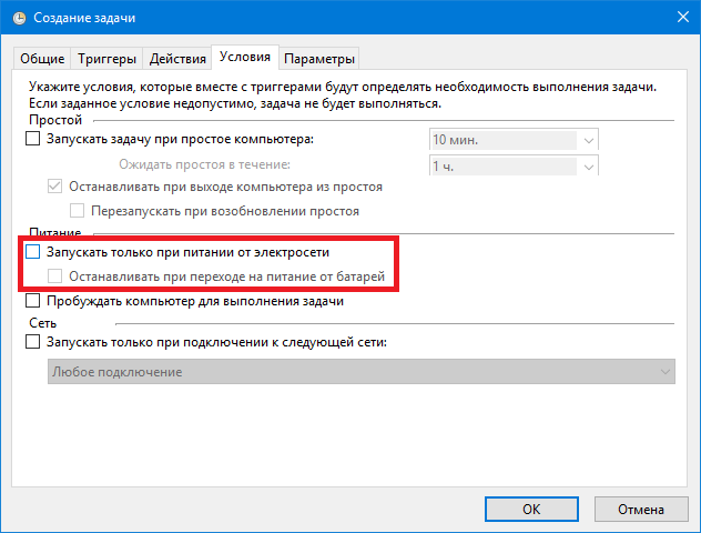 System Restore Point (12)