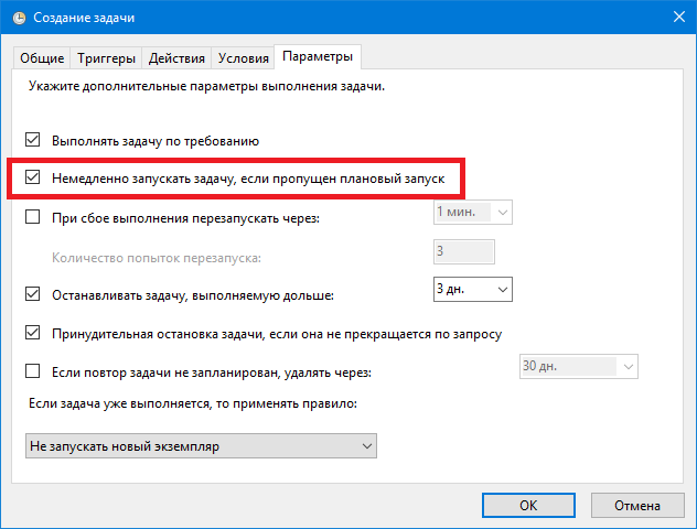 System Restore Point (13)