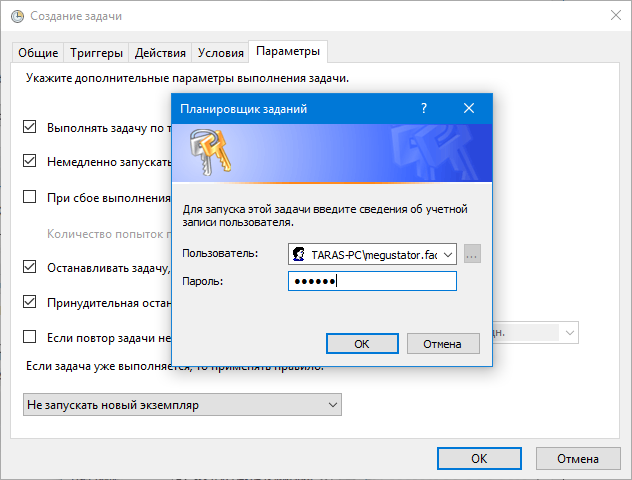 System Restore Point (14)