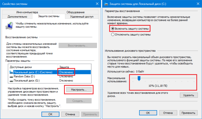 System Restore Point (2) - Copy