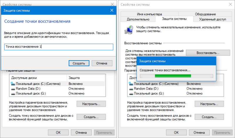 System Restore Point (4)