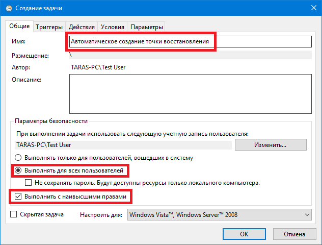 System Restore Point (9)
