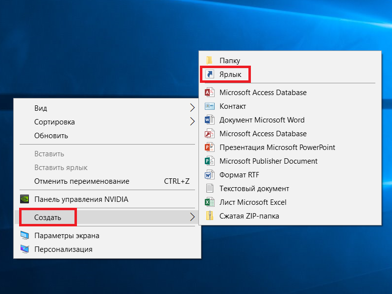 Volume Shortcut Windows 10 (6)