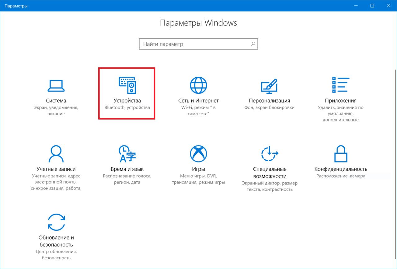 Windows 10 Autoplay (2)