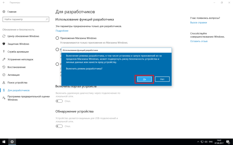 Windows 10 Developer Mode (3)
