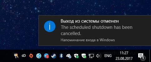 Windows 10 Schedule Shutdown (10)
