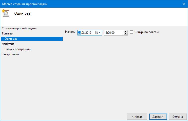 Windows 10 Schedule Shutdown (4)