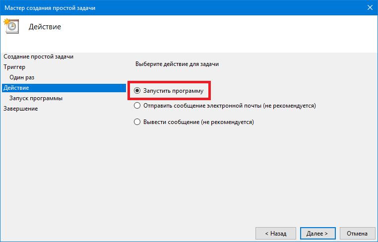 Windows 10 Schedule Shutdown (5)