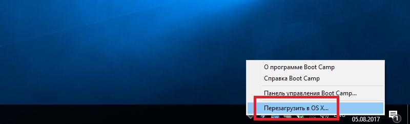 Windows 10 on Mac 10
