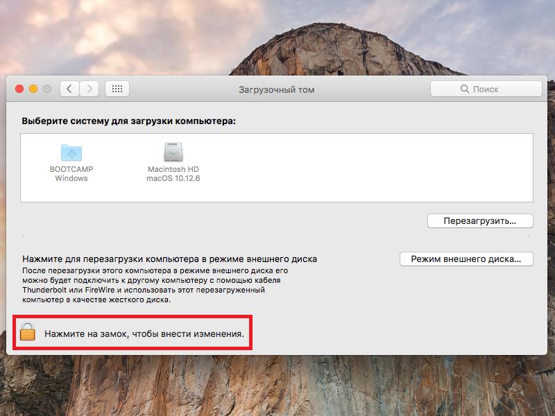 Windows 10 on Mac 12