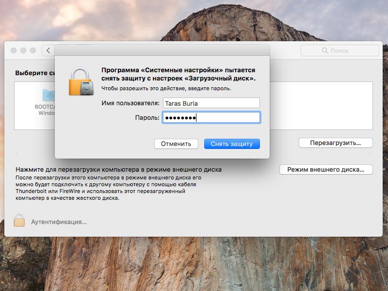 Windows 10 on Mac 13