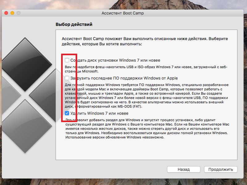 Windows 10 on Mac 15
