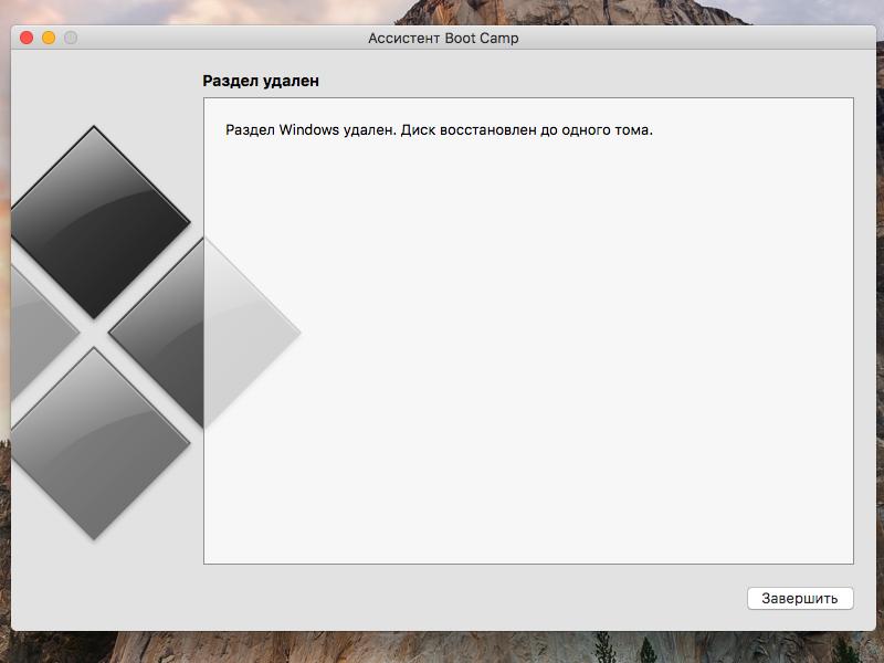 Windows 10 on Mac 17