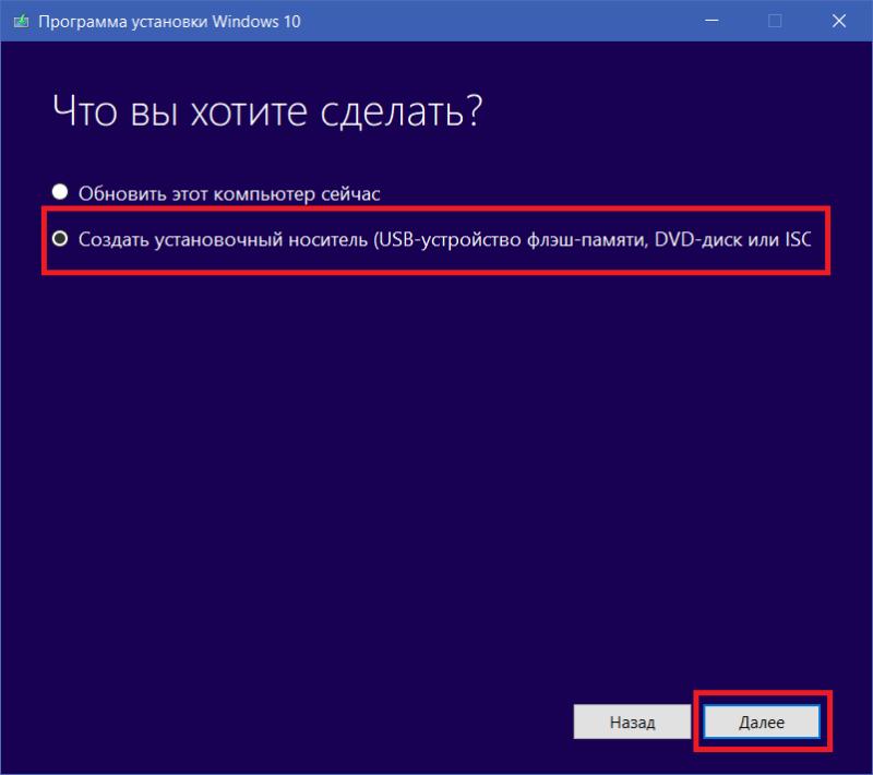 Windows 10 on Mac 18