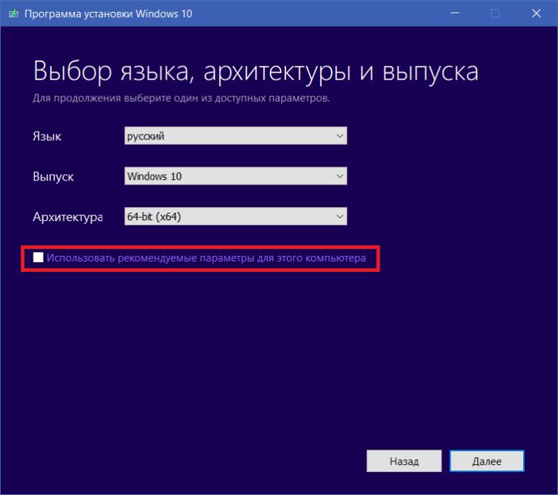 Windows 10 on Mac 19