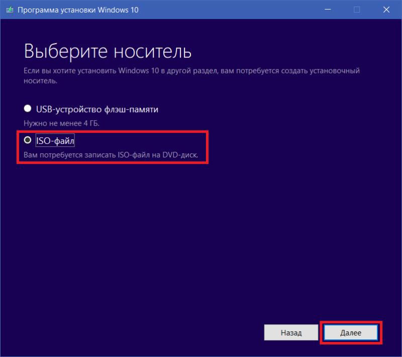 Windows 10 on Mac 20