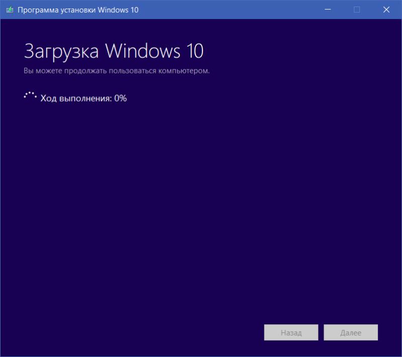 Windows 10 on Mac 21