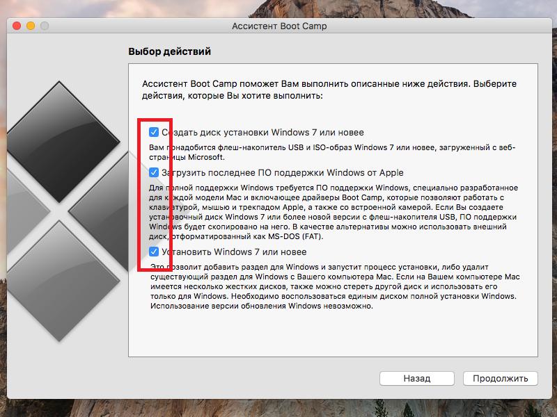 Windows 10 on Mac 3