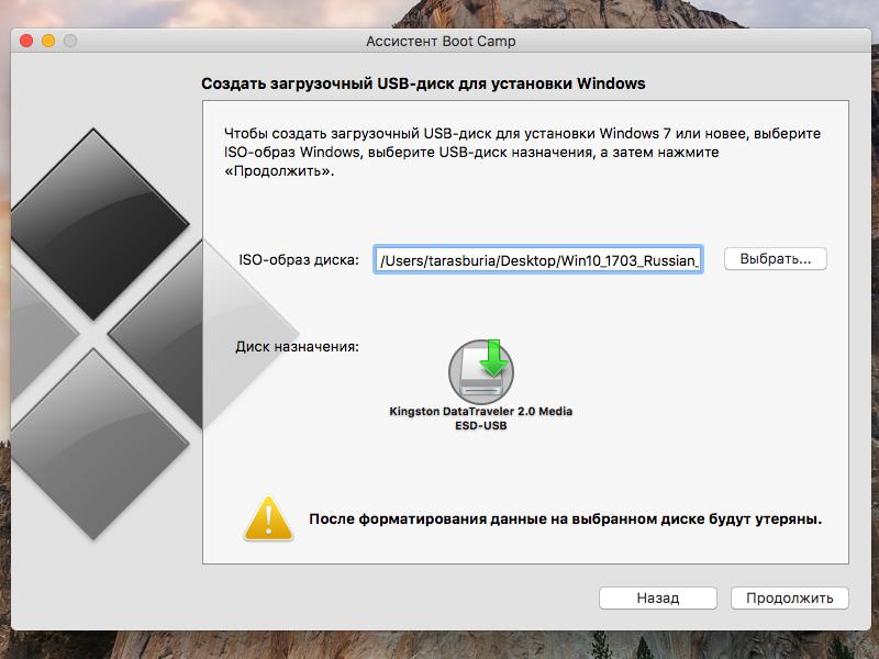 Windows 10 on Mac 4