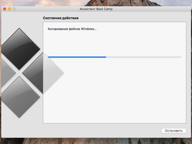 Windows 10 on Mac 5
