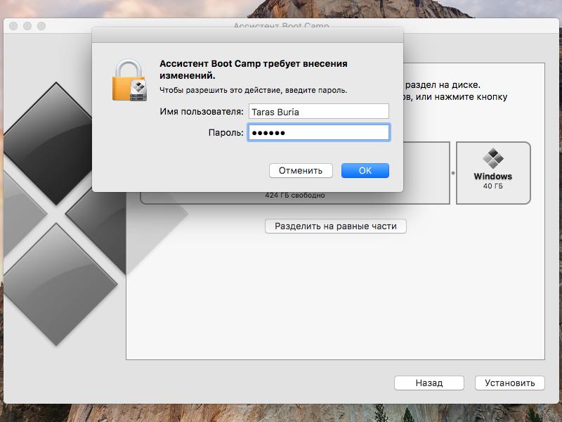 Windows 10 on Mac 7