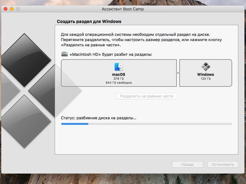 Windows 10 on Mac 8
