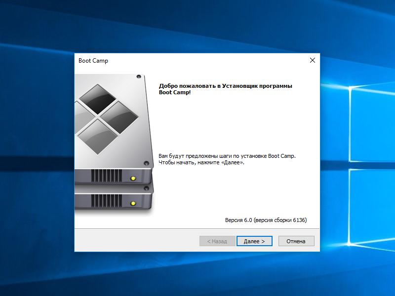 Windows 10 on Mac 9