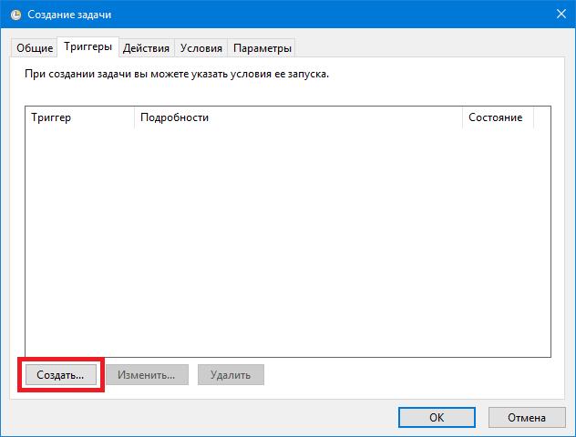 Windows 10 theme auto switch (5)