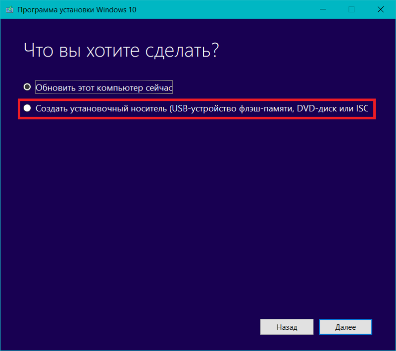 Fall Creators Update Install (2) - Copy