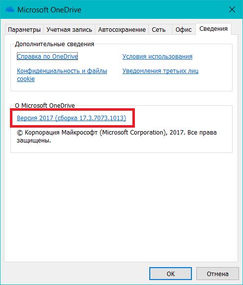Files On-Demand (4)