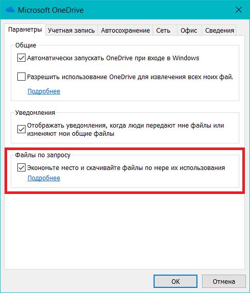 Files On-Demand (5)