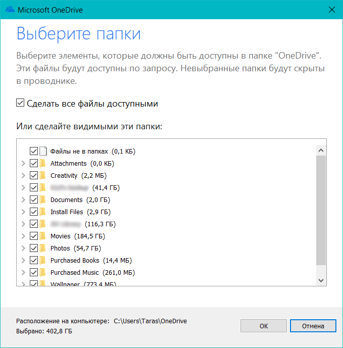 Files On-Demand (7)
