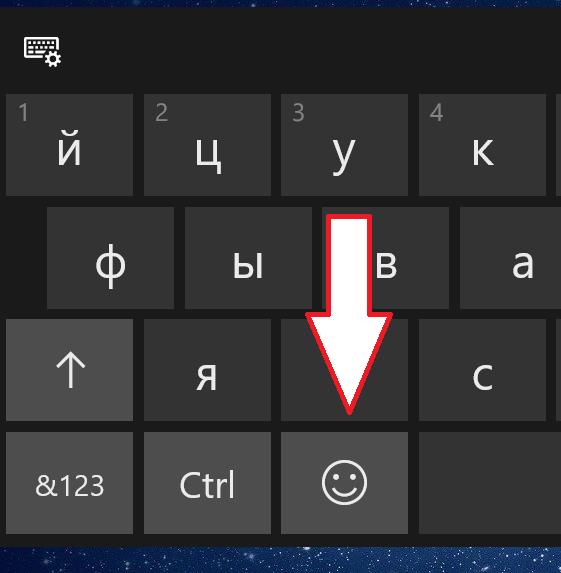Emoji selector (4)