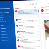 Почта в Windows 10 получила поддержку Windows Ink