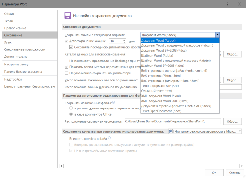 Office Compatibility Mode (6)