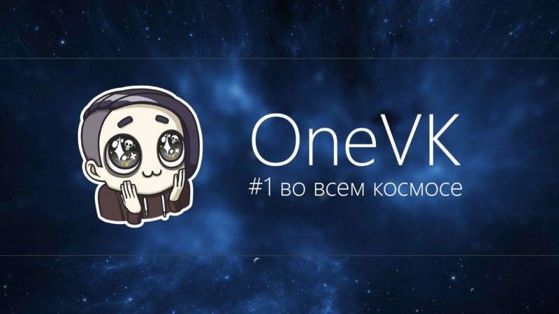 onevk