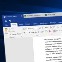 Groupy теперь поддерживает работу с 50 вкладками в одном окне