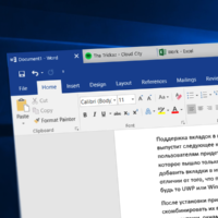 Microsoft отменила Windows Sets