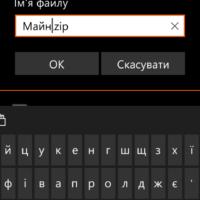 Как установить Minecraft на Microsoft Lumia 430