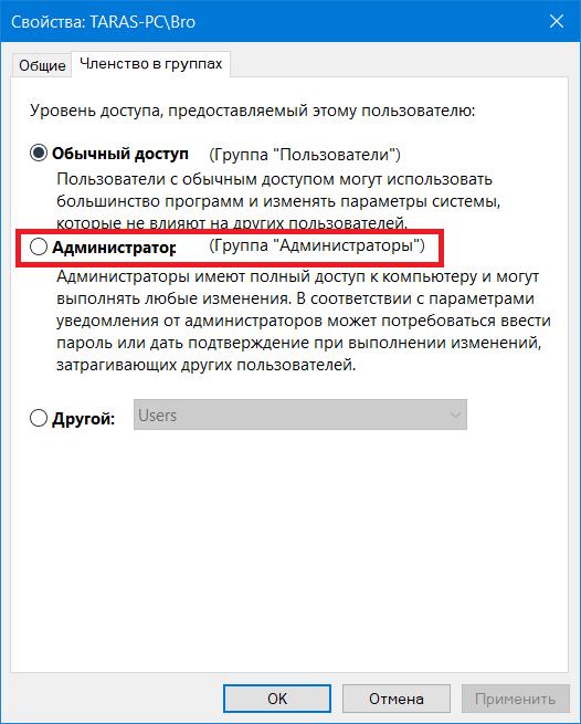 Change User Type in Windows 10 (12)