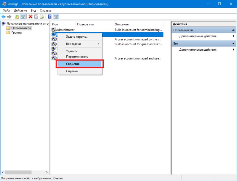 Change User Type in Windows 10 (15)
