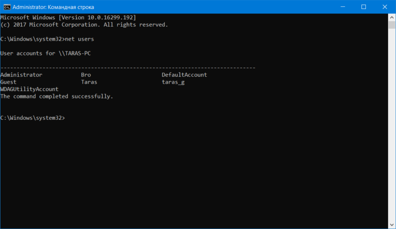 Change User Type in Windows 10 (19)