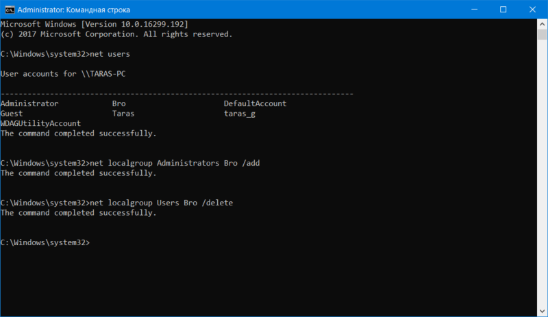 Change User Type in Windows 10 (20)