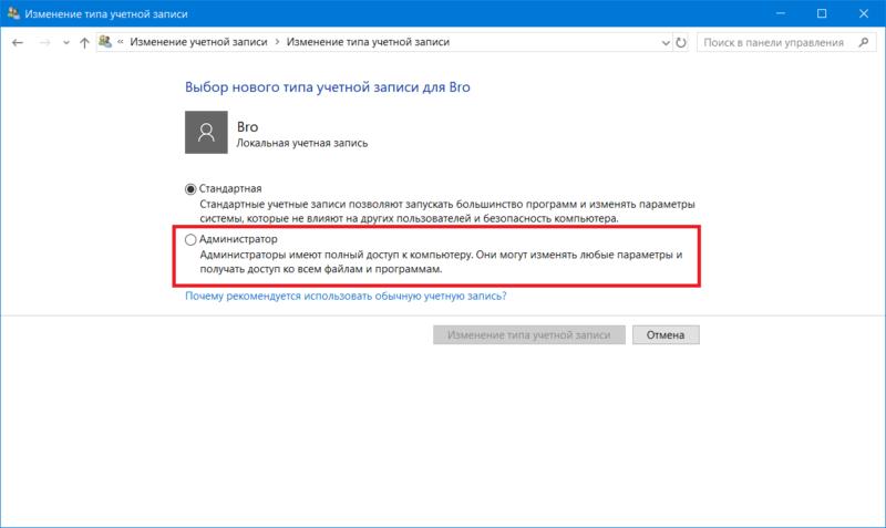 Change User Type in Windows 10 (9)