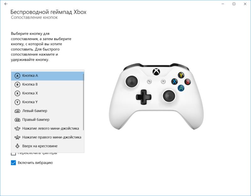 Xbox Gamepad Remapping (8)