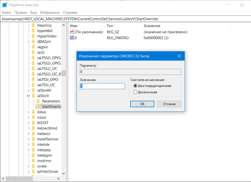 How to enable AHCI on Windows 10 (11)